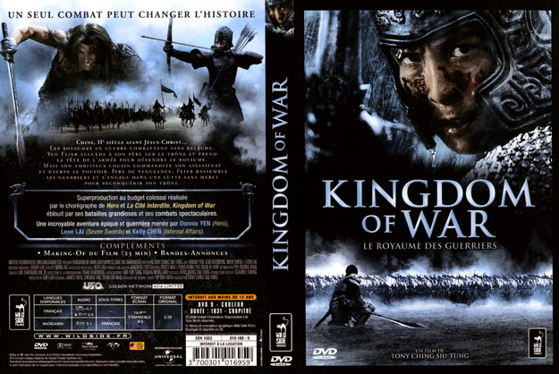 kingdom-of-war.jpg